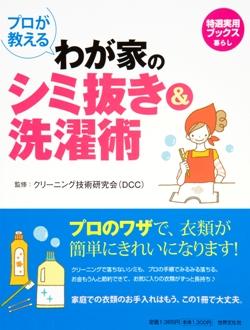 Booksimiobi250